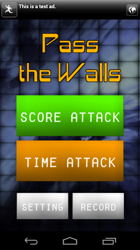 Pass the Walls