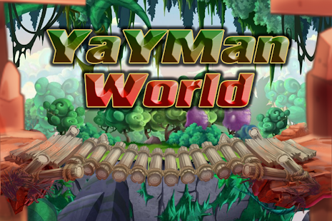 YayMan 's World