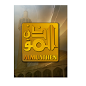 AlMuathen icon