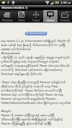 DhammaDroid APK Download – Free Books & Reference APP for Android 6