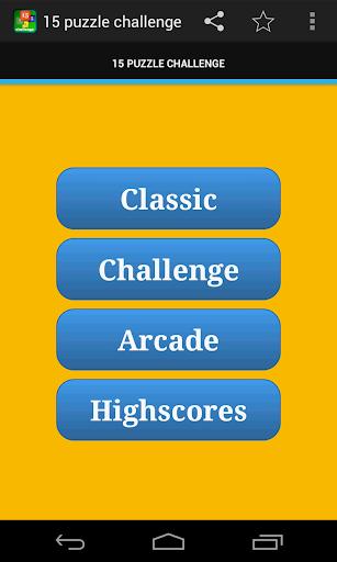 15パズルチャレンジ無料