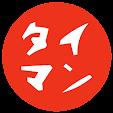 単虎自�.. file APK for Gaming PC/PS3/PS4 Smart TV