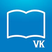 VK E-tidning