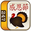 Thanksgiving Mahjong icon