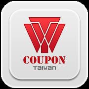 COUPON Taiwan - Free Coupons, Discount deals