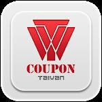 COUPON - Promo Codes & Deals 2.65
