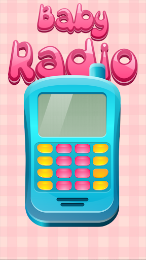 宝贝收音机
