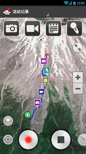 览步乐 爬山 徒步 旅游 观光 自行车 地图 博客 社交