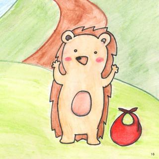 Mole's Journey