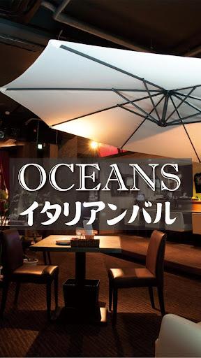 オーシャンズ イタリアンバル沖縄