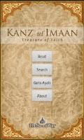 Screenshot of Kanzul Imaan