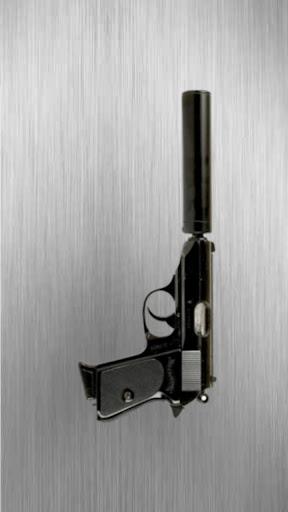 Animated Guns