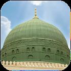 Medina Wallpapers icon