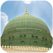 Madinah Wallpapers