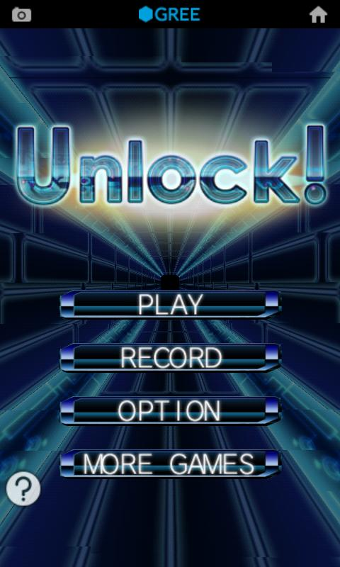 Unlock! - screenshot
