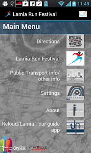 Lamia Run Festival- screenshot thumbnail