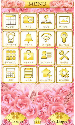 Princesses Theme True Heart 1.0.0 Windows u7528 3