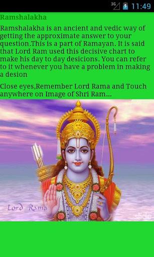 Ram Shalakha