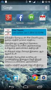Tamil News and Live TV + DinaThanthi - náhled