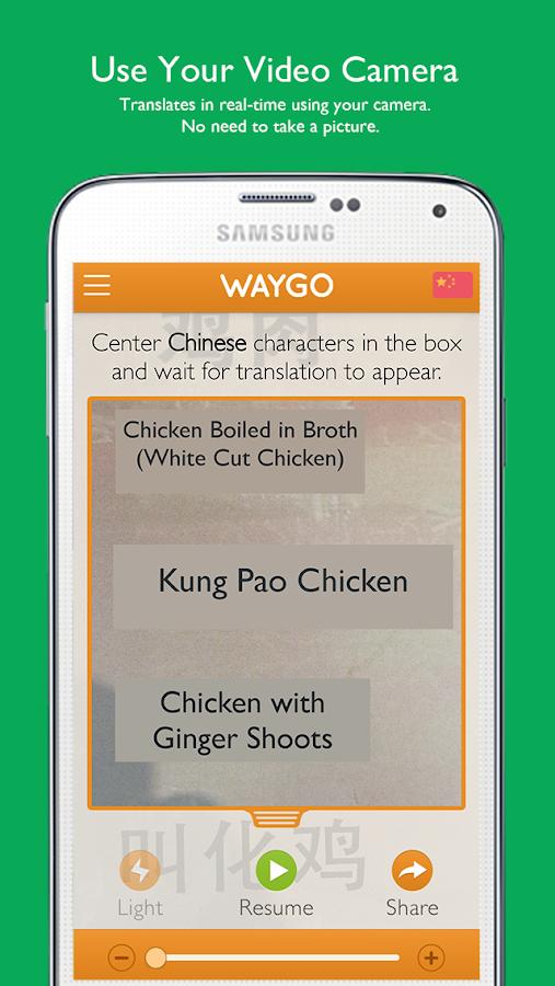Translator, Dictionary - Waygo - screenshot