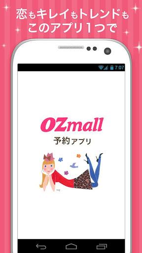 東京の女性向けグルメ&ホテル&ビューティ情報-OZmall