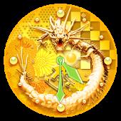虚空蔵菩薩☆龍神時計