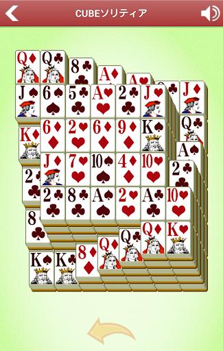 麻雀ソリティア(Mahjong Solitaire)