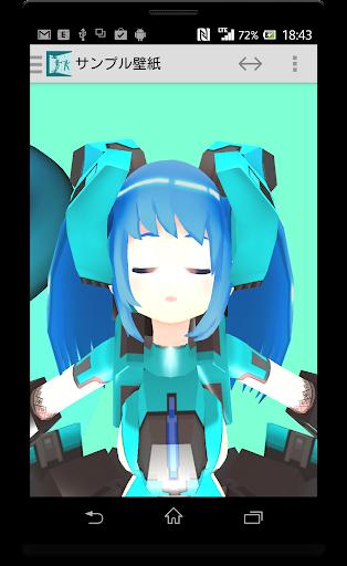 MikuMiku壁紙プレイヤー Beta版