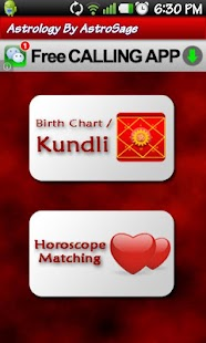 Kundli Software - Astrology - screenshot thumbnail