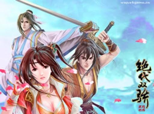 武アカ神(个しい) - 中国当のRPG