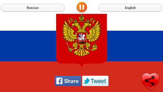 National Anthem of Russia screenshot