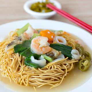 Seafood Crispy Noodles (Sheng Mian)