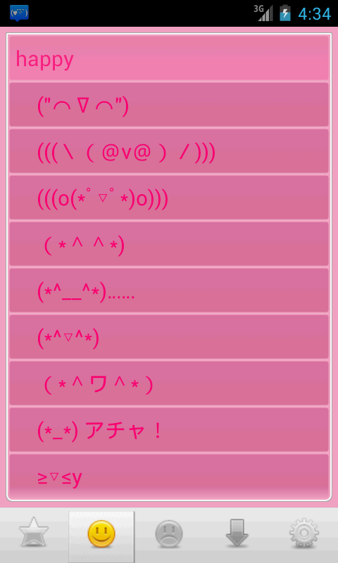 Emoji Kaomoji Emoticons - screenshot