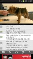 Screenshot of 최단기 영어 청취 훈련 [미드, 뉴스, TED 청취]