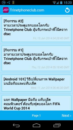 TriNetPhone Club