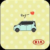 Ray Theme - KIA Launcher