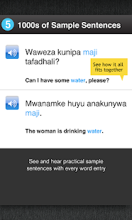 Learn Swahili Free WordPower - screenshot thumbnail