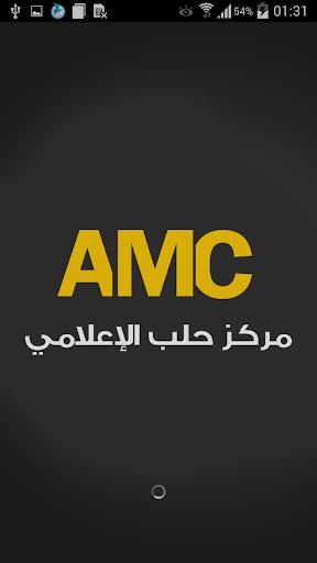 مركز حلب الإعلامي - AMC