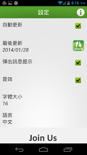 玩免費工具APP|下載資源回收站 app不用錢|硬是要APP