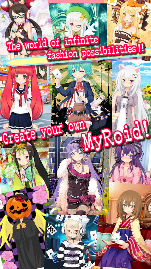 MOE Can Change!  Myroid 4 Life - screenshot