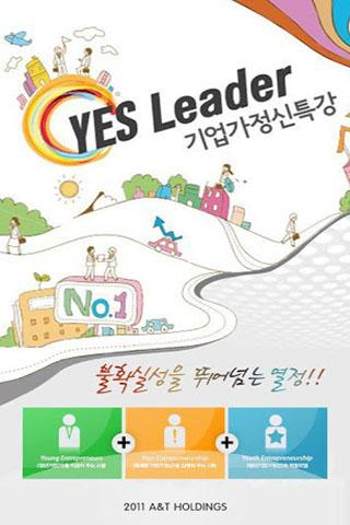 Yes Leader