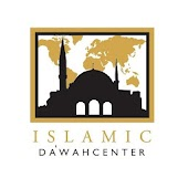 Islamic Dawah Center Houston