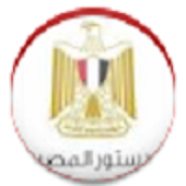 Egyptian constitution2013/2014