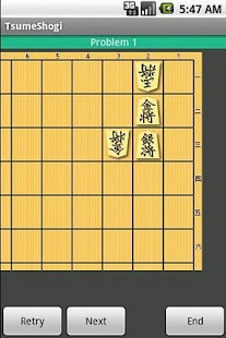 TsumeShogi  Premium 20- screenshot thumbnail