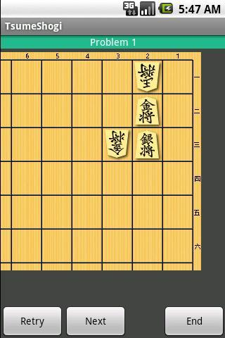 TsumeShogi  Premium 20- screenshot