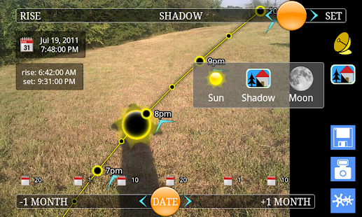SunTrajectory.net Screenshot