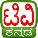 TV Kannada Open Directory icon