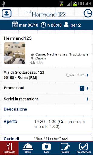 【免費生活App】Hermand 123-APP點子