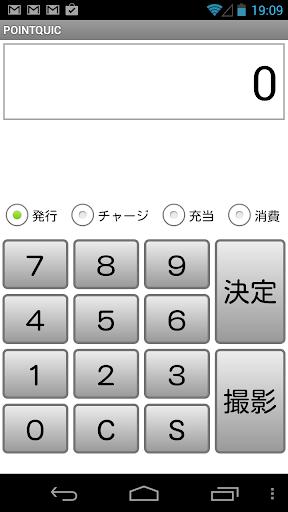 u308fu304fu5922u30e2u30fcu30eb 2.0.0.3 Windows u7528 2