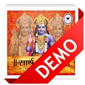 Saarth Ramaraksha - Demo
